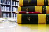 Law books — Stock Photo