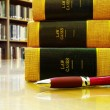 Law library — Stock Photo #9324498