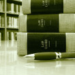 Law books — Stock Photo #9324510