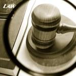 ������, ������: Court gavel