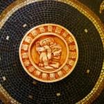 Mayan calendar — Stock Photo #9325546
