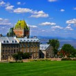 Quebec City - Stockfoto