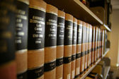 Law books — Stock Photo