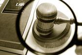 Court gavel — Stock Photo