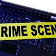 Royalty-Free Stock Photo: Crime scene
