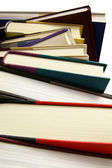 Stack of r books — Stock Photo