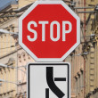 Stop sign — Stock Photo #10467056
