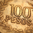 Foreign Money Coin - 100 Pesos — Stock Photo #9090839