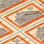 ������, ������: Colon Theatre stamps circa 1980