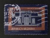 Unabhängigkeit haus stamp - circa 1978 — Stockfoto