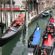 Gondola boats — Stock Photo