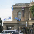 Stock Photo: Hippodrome Central building