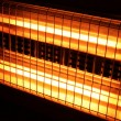 Stock Photo: Heater