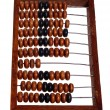 Stock Photo: Old abacus, isolated on white background (retro).