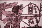 Papiro antiguo — Foto de Stock