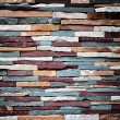 Colorful stone wall texture — Stock Photo