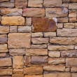 Vintage brick wall background — Stock Photo #9202366
