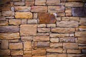 Vintage brick wall background — Stock Photo