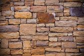 Vintage brick wall background — Stock Photo