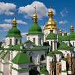 Tops of church Saint Sophia in Kiev — Stock Photo