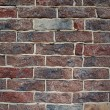 Stock Photo: Vintage brick wall