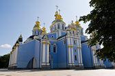 Saint Mikhail Monastery — Stock Photo