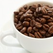 Cup with coffee beans — Stock Photo #9333495