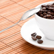 Cup full of coffee beans — Stock Photo #9379447