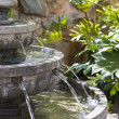 Stock Photo: Calming Garden Waterfall