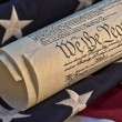 US Constitution document — Stock Photo #10525145