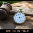 Stock Photo: Decision Time