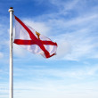 Stock Photo: Jersey Flag (UK)