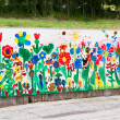 Stock Photo: Wall painting made by kids