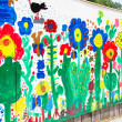 Wall painting made by kids - Stock Photo