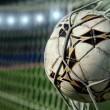 Football. The ball flies into the net gate — Стоковое фото