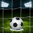 Stock Photo: Soccer ball on the field of stadium with light