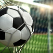 Football. The ball flies into the net gate — Stock Photo