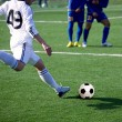 Soccer football - Stockfoto