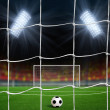 Green football ground against the sky — Stock Photo #9246499