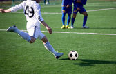 Terrain de soccer football — Photo