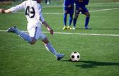 Soccer football — Stock Photo