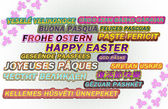 Happy Easter Word cloud — Stock Photo