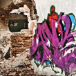 Graffiti on an destroyed building — Stock Photo