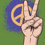 Peace Vector — Stock Vector