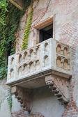 Juliet balcony — Stock Photo