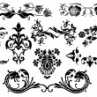 Floral calligraphic vintage design elements and vintage flowers - Stock Vector