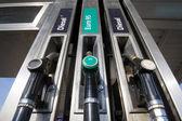 Three fuel nozzles — Stock Photo