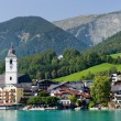 Town of St. Wolfgang — Stock Photo