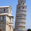 Leaning tower of Pisa — Stock Photo #9219734