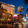 The strip in Las Vegas — Stock Photo